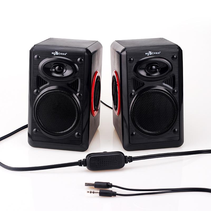 Loa nghe nhạc vi tính, điện thoại, máy tính bảng jack cấm 3.5mm 2 loa cao cấp PFHT163 - Hàng Chính Hãng