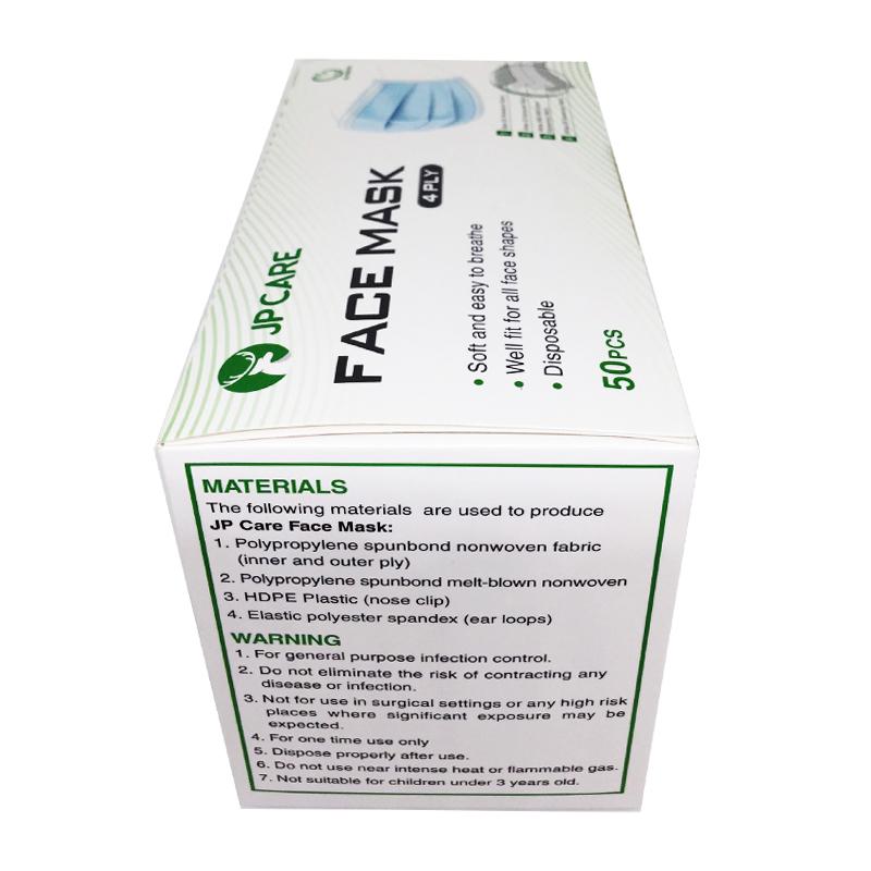 Khẩu trang JP CARE kháng khuẩn 4 lớp hộp 50 cái màu xanh (vải kháng khuẩn)
