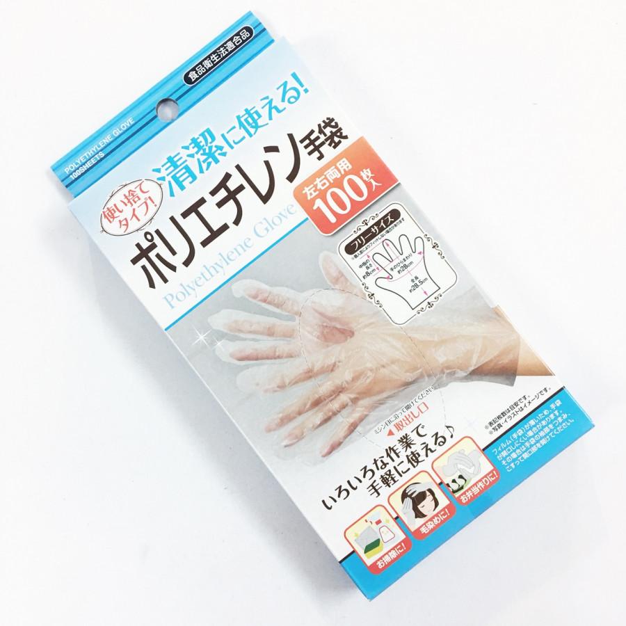 Set 100 găng tay nilon làm bếp hàng Nhật Bản
