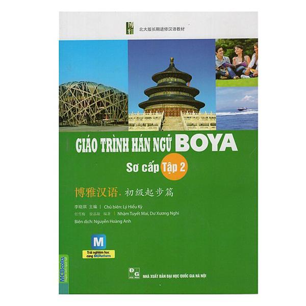 Combo Trọn Bộ Giáo Trình Boya 6 Cuốn (Tặng Kèm Tự Học Tiếng Trung Cho Người Mới Bắt Đầu)