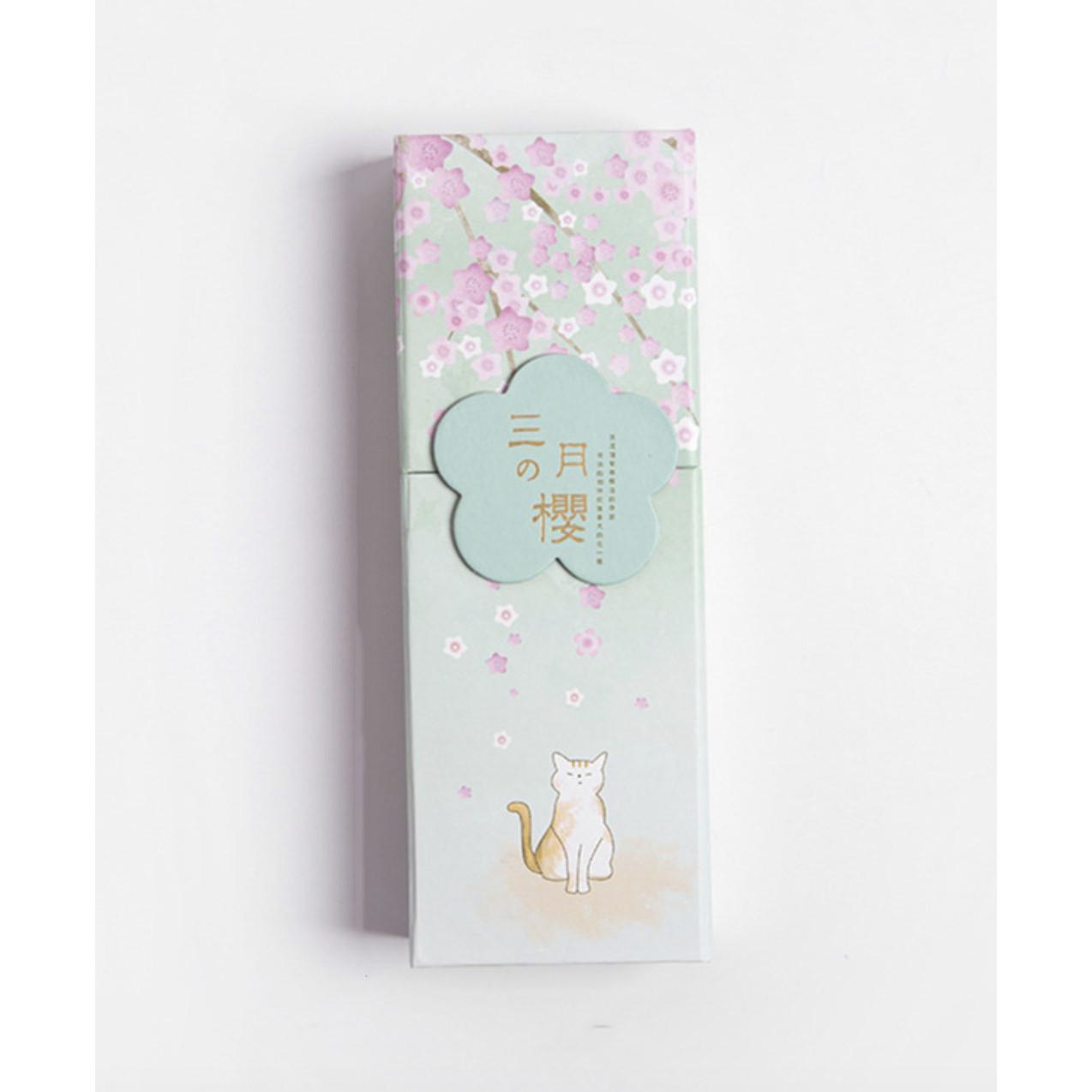 Hộp bút gấp đa năng kèm gương HQ Sakura Cat 21x7,5x3,6cm