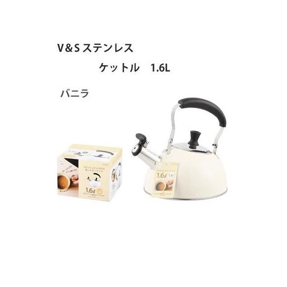 Ấm nước có còi báo khi sôi Pearl Life 1.6L - 2 màu Be & Đỏ - dùng được trên mọi loại bếp - Hàng nội địa Nhật Bản.