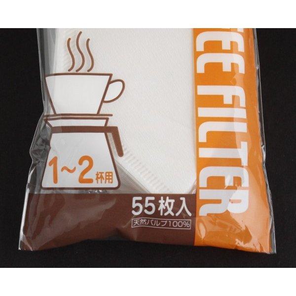 Bộ 2 set túi lọc trà, cà phê - Hàng Nội Địa Nhật