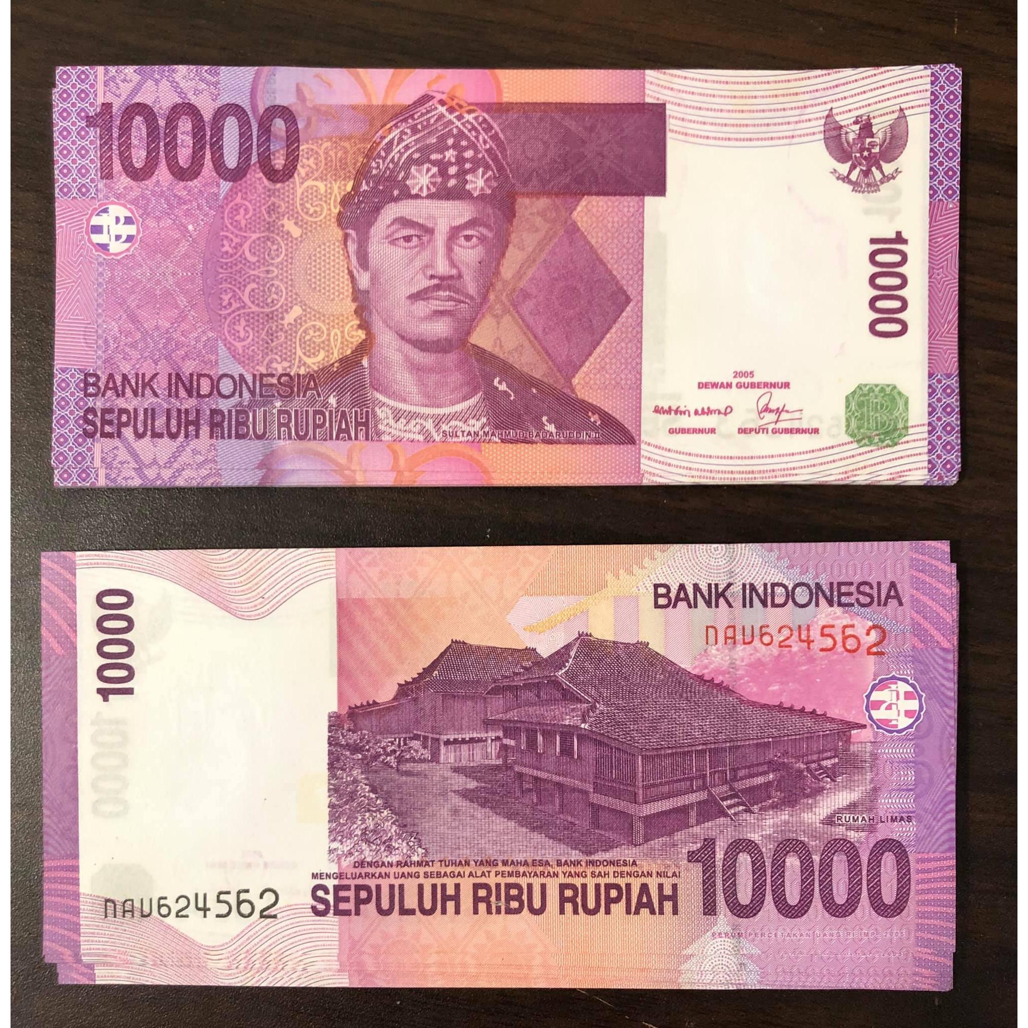 01 tờ tiền cổ 10000 Rupiah Indonesia sưu tầm