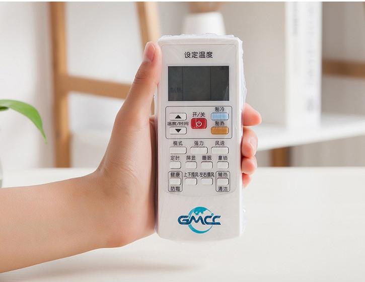 Màng co bọc chống bụi điều khiển remote (bộ 5 cái)