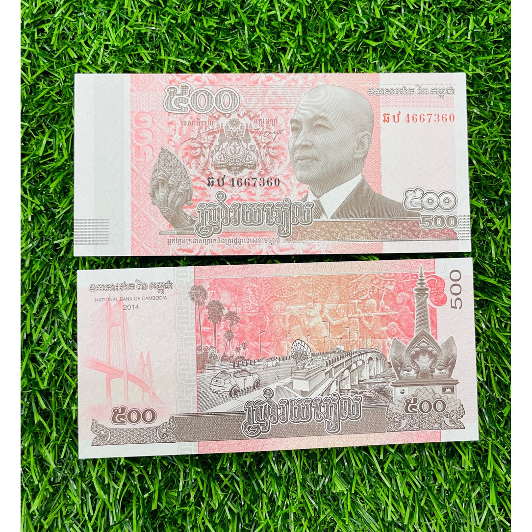 Tiền Campuchia 500 Riels chân dung nhà vua Shihamoni, mới 100% UNC, tặng túi nilon bảo quản