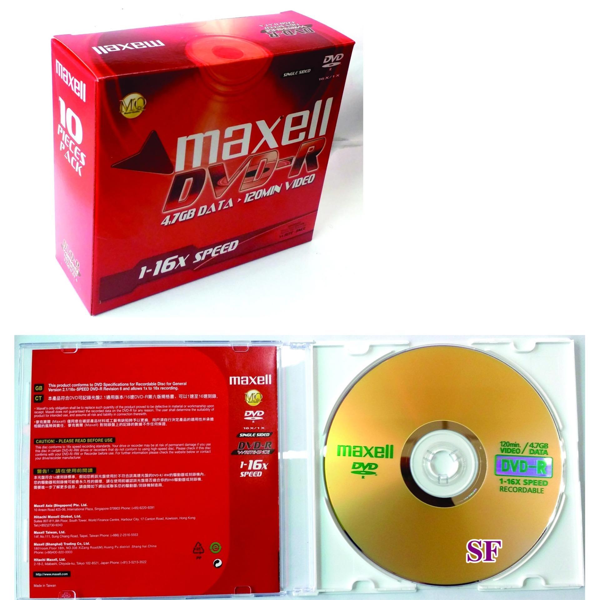 Đĩa DVD Trắng Maxell - 1 Đĩa Kèm Hộp Đựng Mika - Hàng Nhập Khẩu