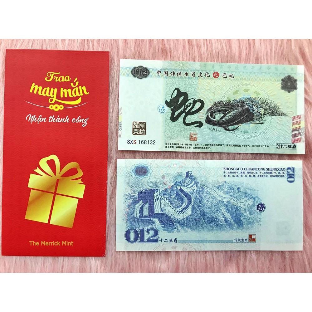 Tờ tiền lưu niệm hình con rắn của Trung Quốc , quà tặng phong thủy, dùng để sưu tầm , quà tặng lì xì cho người tuổi Tỵ - tặng kèm bao lì xì đỏ - The Merrick Mint