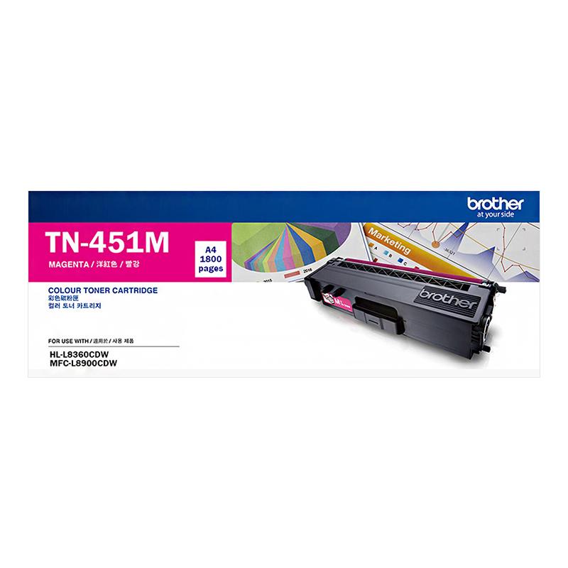 Mực In Laser Brother TN 451M - Hàng Chính Hãng
