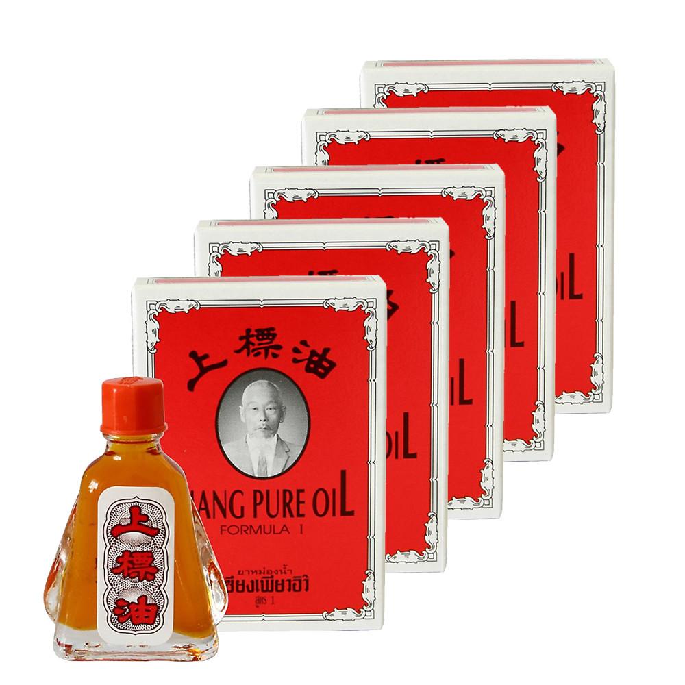 Bộ 5 Chai Dầu Gió Thái Lan Hình Ông Già Siang Pure Oil - Chai 7ml