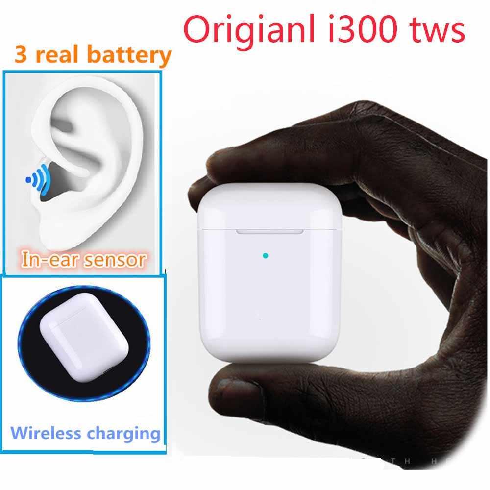 Tai nghe bluetooth cảm ứng I300 TWS chính hãng cao cấp - hỗ trợ sạc nhanh không dây tiện lợi