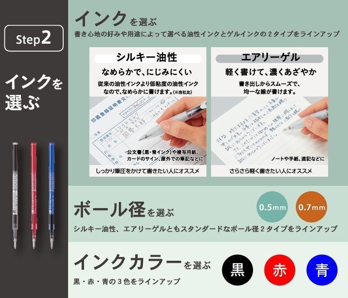 Vỏ Bút - Kokuyo - PR-E101TM (Không Có Ruột Bút) - Kẹp Đầu Bút Hẹp