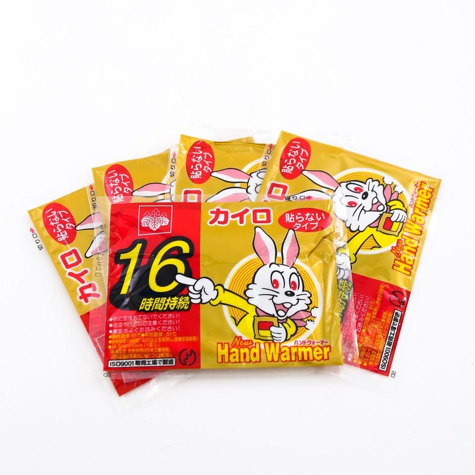 Bộ 10 miếng dán giữ nhiệt cơ thể 16 tiếng hình thỏ