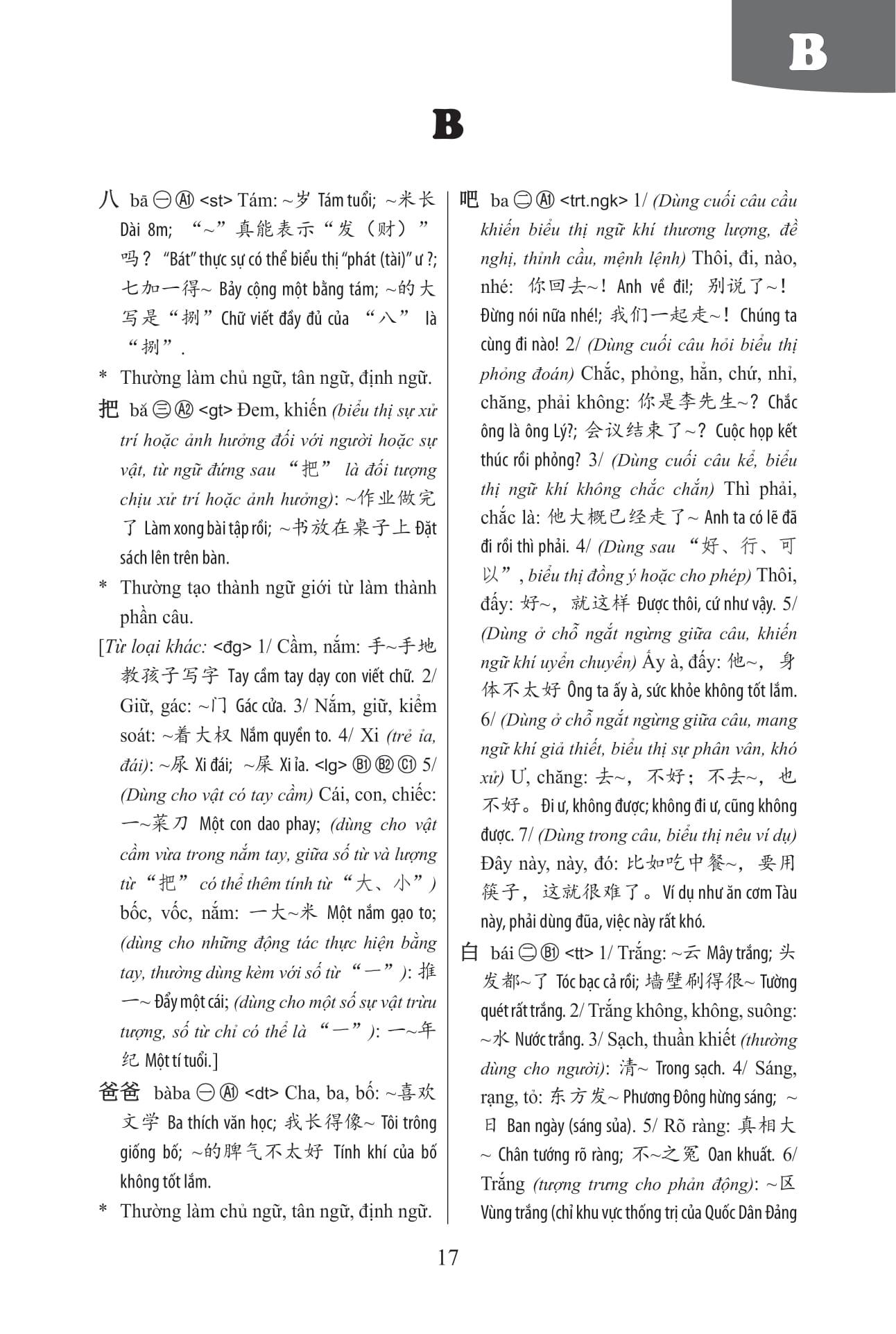 Sách-Combo 2 sách Sổ tay từ vựng HSK1-2-3-4 và TOCFL band A + Siêu trí nhớ 1000 chữ hán Tập 1+ DVD tài liệu