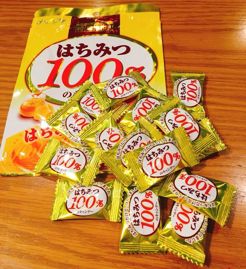 Hình ảnh Ngũ cốc Calbee mẫu mới 750g nội địa Nhật Bản - Tặng kèm túi zip 3 kẹo mật ong Senjaku