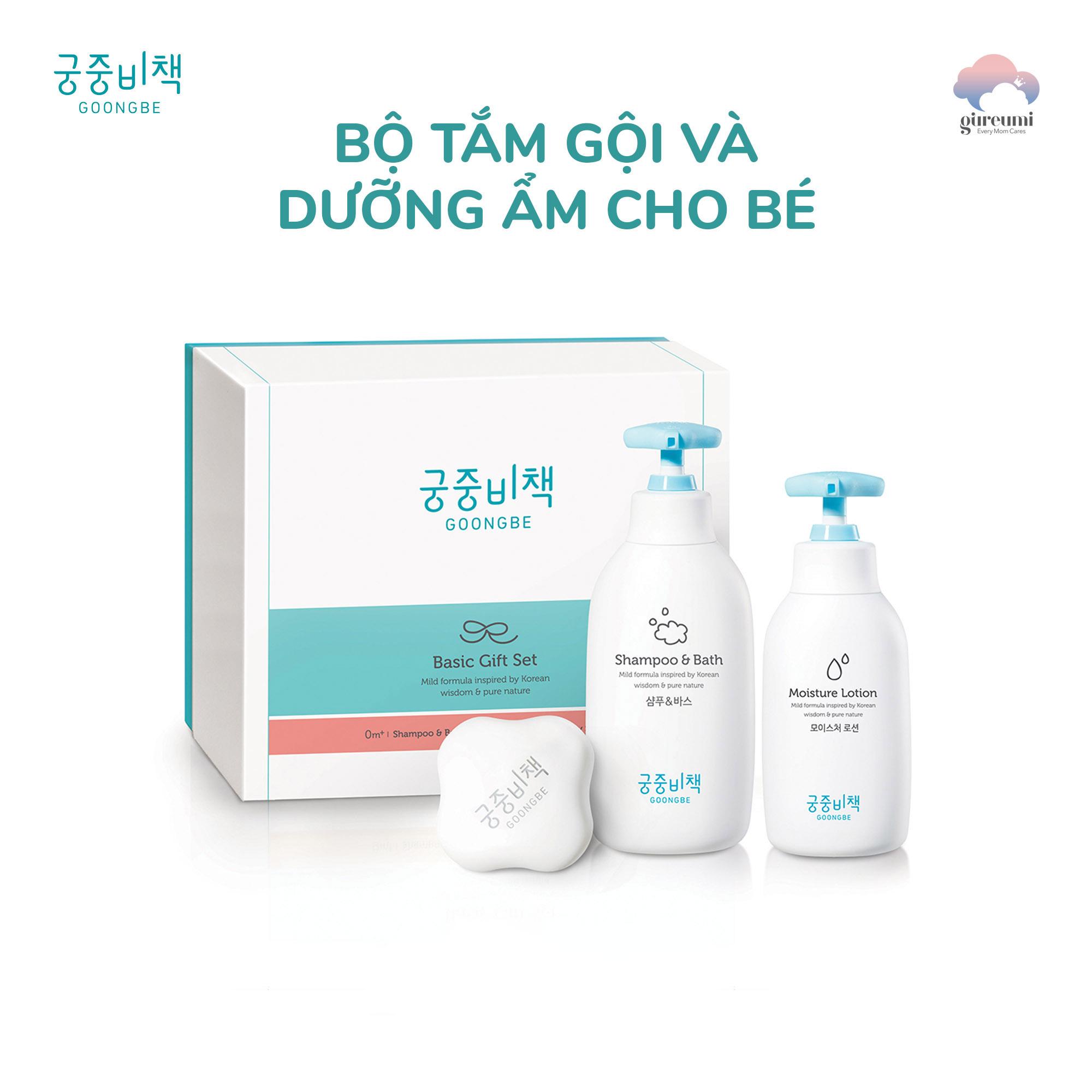 Bộ tắm gội và dưỡng ẩm Goongbe cho bé  từ Hàn Quốc