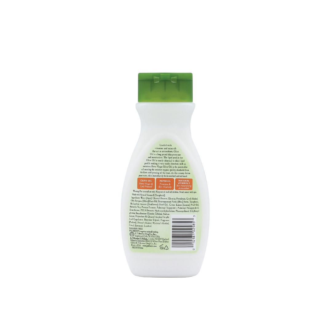 COMBO 4 Sản phẩm Dưỡng Ẩm Olive Palmer's (Gội, Xả, Kem tay dưỡng ẩm, Lotion dưỡng ẩm)