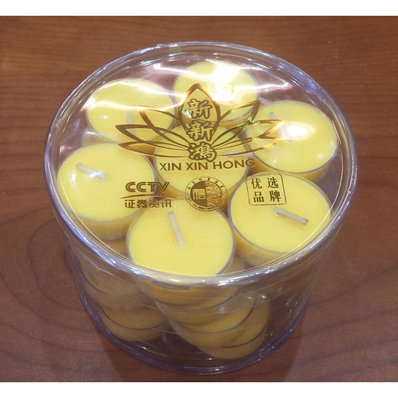 Nến Bơ 28 viên không mùi không khói đảm bảo nến bơ sạch 100%