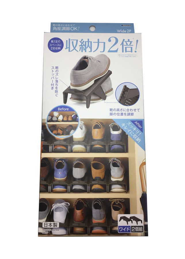 Hộp 2 Kệ Để Giày Dép Nam (Màu Nâu) - Nội Địa Nhật Bản