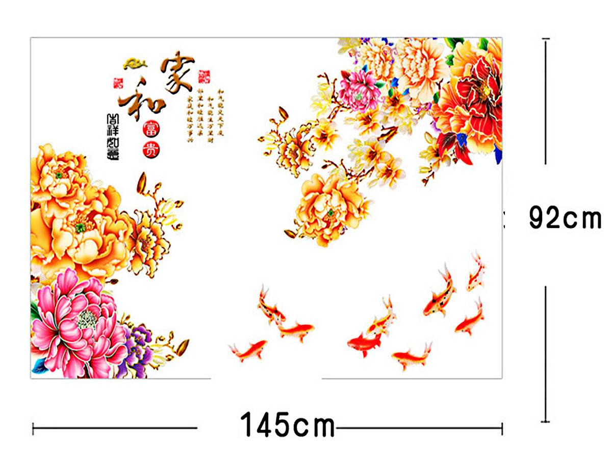decal dán tường hoa mẫu đơn vàng sắc màu 2 mảnh gs9005
