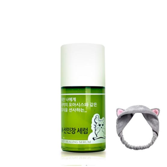 Serum Dưỡng Ẩm, Làm Sáng Da, Cải Thiện Nếp Nhăn Từ Xương Rồng Coreana Biocos Daily Healing Serum 50ml + Tặng Kèm 1 Băng Đô Tai Mèo (MÀu Ngẫu Nhiên)