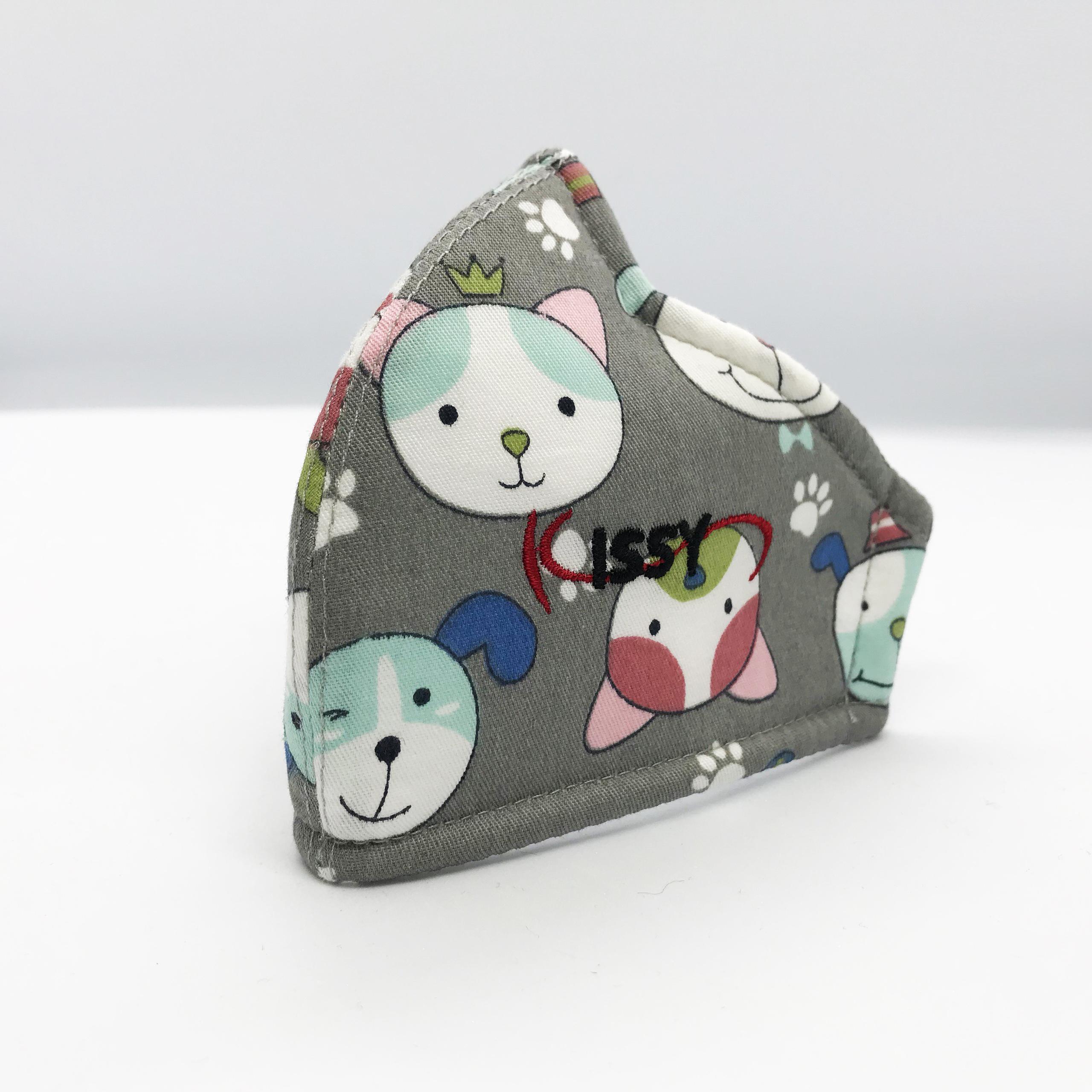 Khẩu trang sợi hoạt tính Kissy cho bé 6 tháng đến 4 tuổi - (mẫu 1)