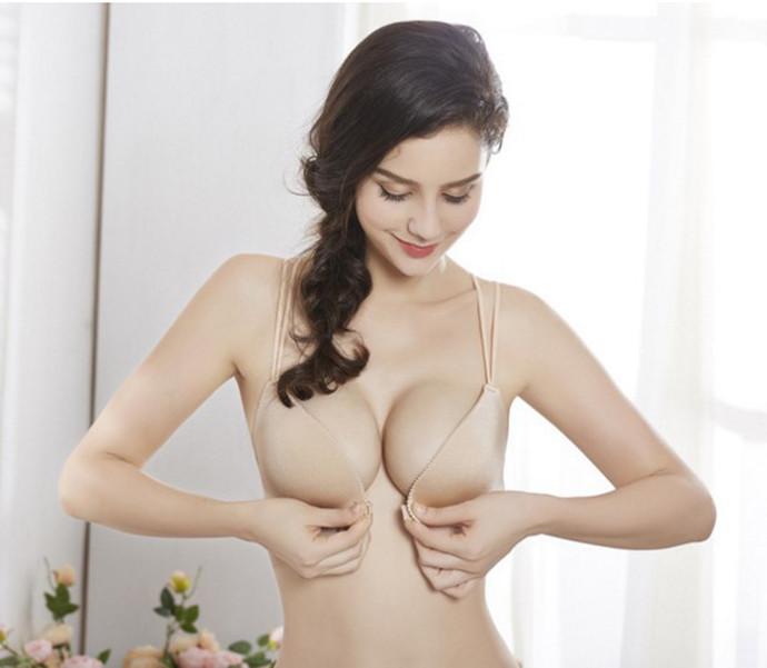Áo Ngực Đẹp Rẻ Cài Trước MS1312 Kem