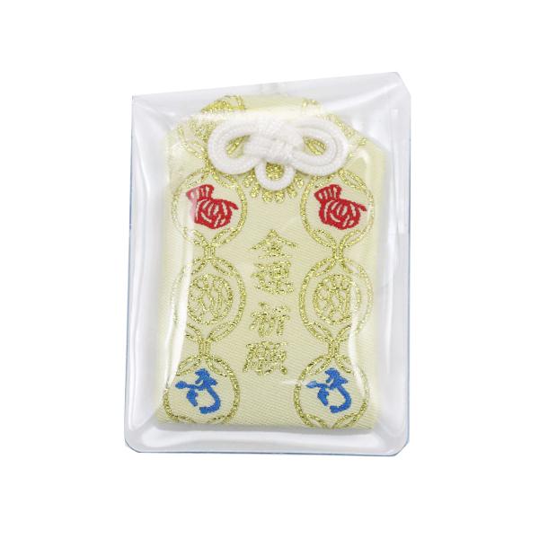 Túi gấm omamori tiền tài vàng nhạt thiết kế sáng tạo đẹp thời trang phong cách cổ trang cổ điển tặng ảnh thiết kế vcone