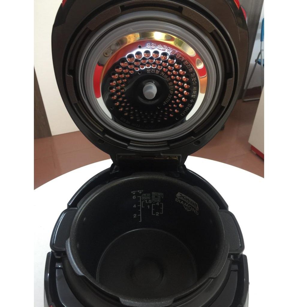 Nồi cơm Áp suất Điện tử Cuckoo CRP-N0680SR 1.08L nhập khẩu Hàn quốc