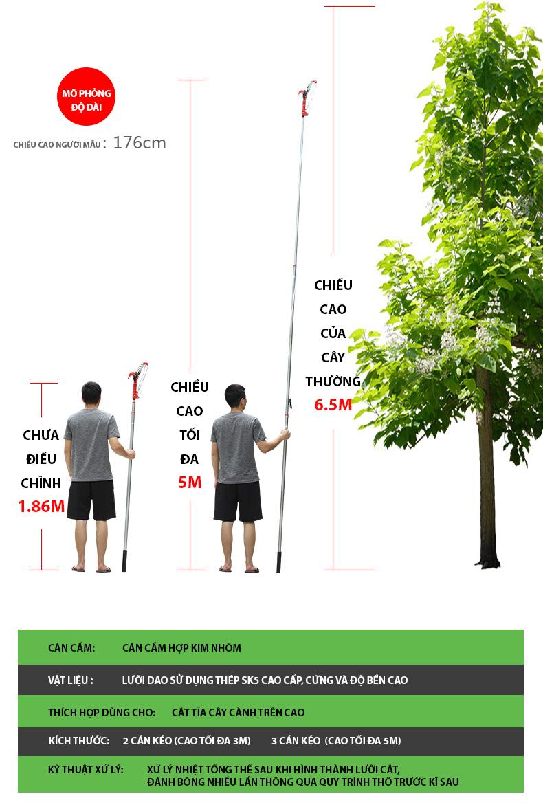 Kéo cắt cành trên cao nhập khẩu Đài Loan dài 5 met giật dây