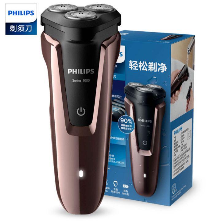 Máy cạo râu 3 lưỡi nhãn hiệu Philips S1060 Công nghệ Aquatec cạo khô và ướt - Hàng nhập khẩu