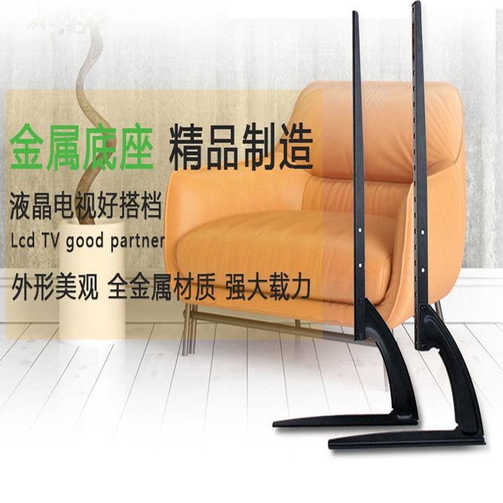 Chân đế tivi đa năng 32-70 inch, phù hợp tất cả các loại tivi Samsung, LG, Sony, TCL, Panasonic, Sharp- C16