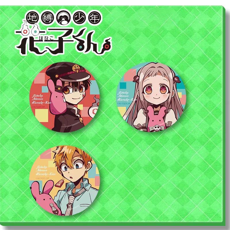 Combo 3 huy hiệu cài áo JIBAKU SHOUNEN HANAKO-KUN - ÁC MA NHÀ XÍ HANAKO anime