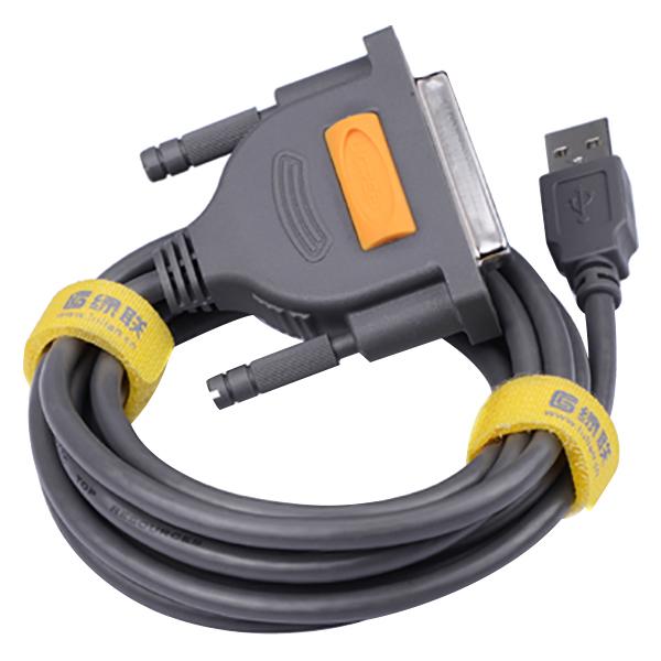 Cáp Chuyển Đổi Ugreen USB Sang DB25 20224 (1.8m) - Hàng Chính Hãng