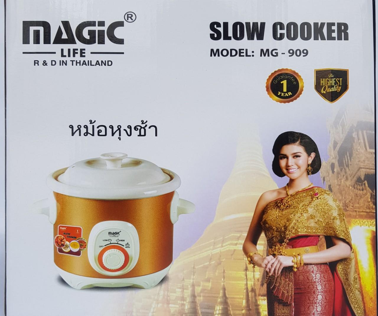 NỒI HẦM NẤU CHẬM ĐA NĂNG, NẤU CHÁO ĂN DẶM, Dung tích 2.5L, Công suất 180W MagicLife MG-909 - Hàng Chính Hãng