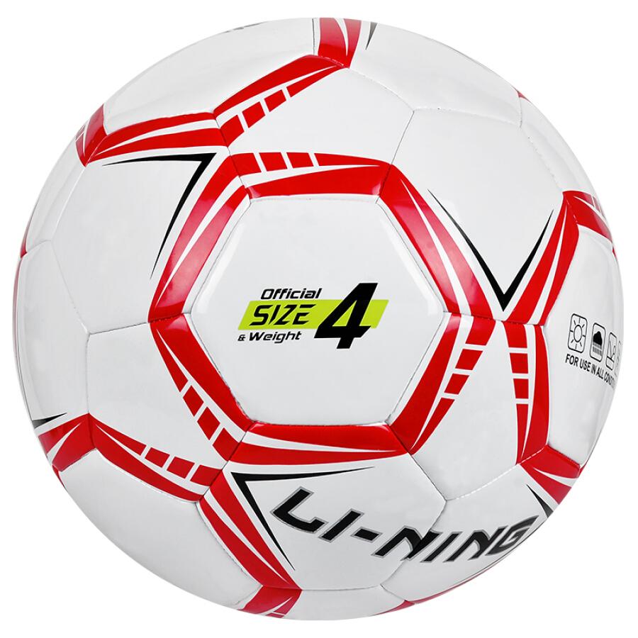 Li Ning LI-NING Childrens Youth Soccer Training Training No. 4 Football Childrens Toy Football LFQK129-1