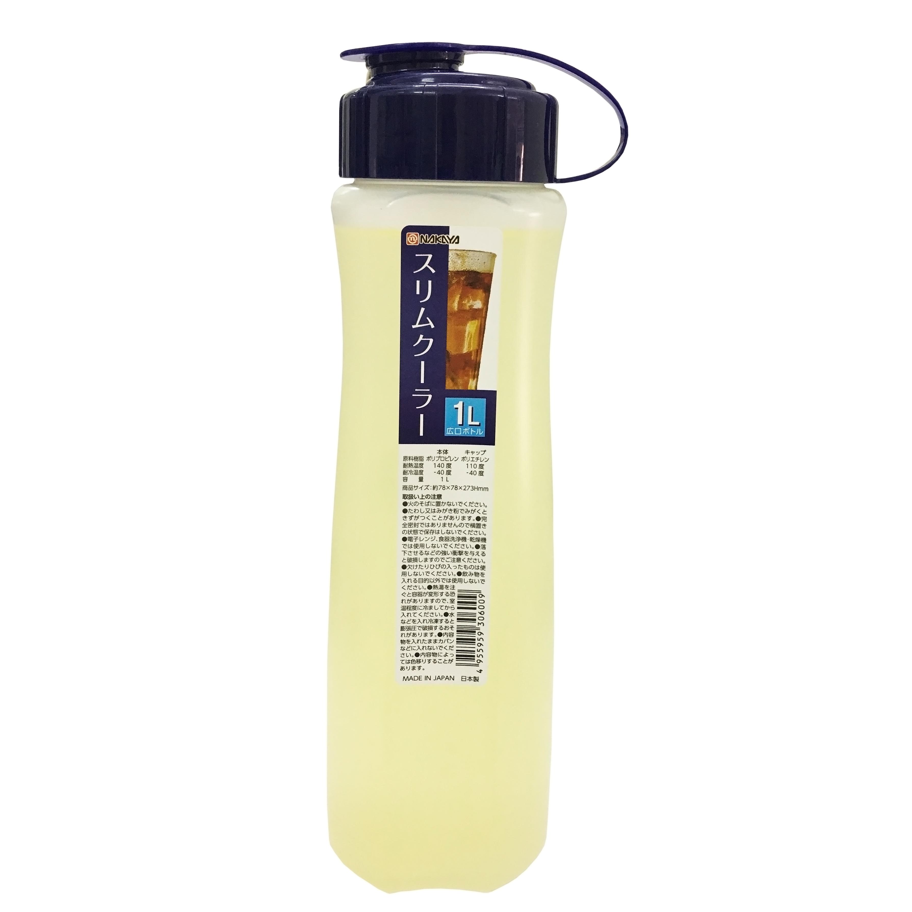 Bình đựng nước 1l Nakaya nội địa Nhật Bản