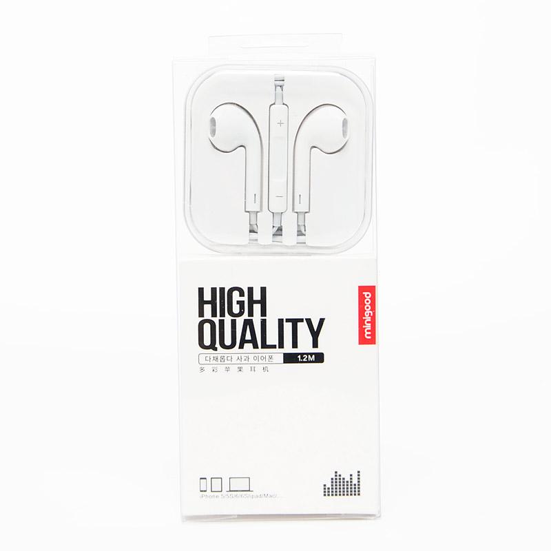 Tai nghe cho iphone super Bass chuẩn phong các Hàn Quốc EM066 chính hãng