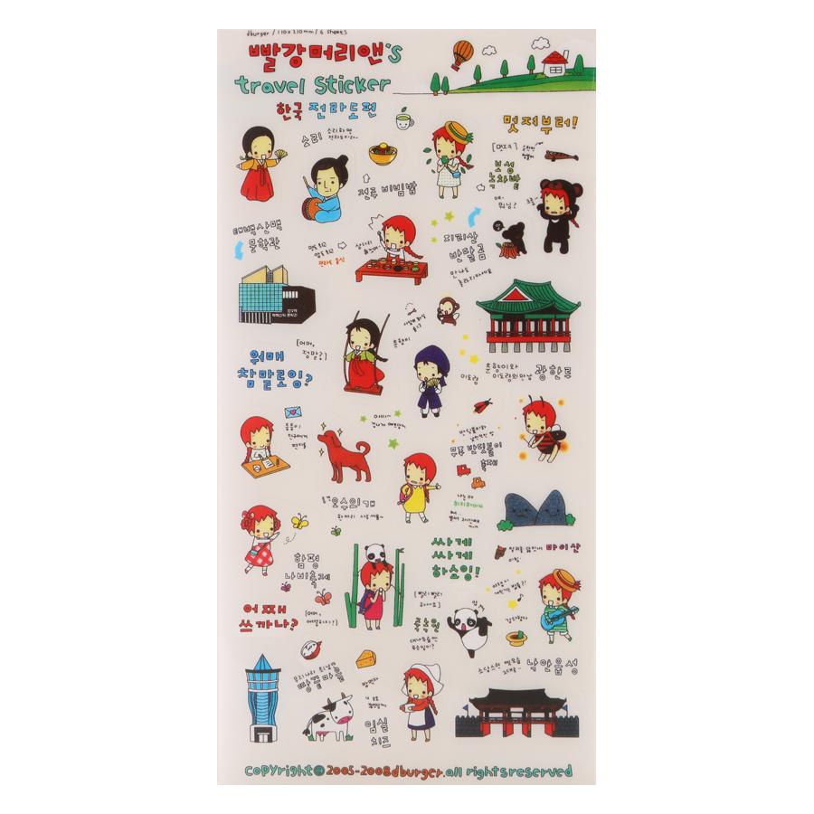 Bộ 6 Tấm Sticker Trang Trí - Chủ Đề Du Lịch