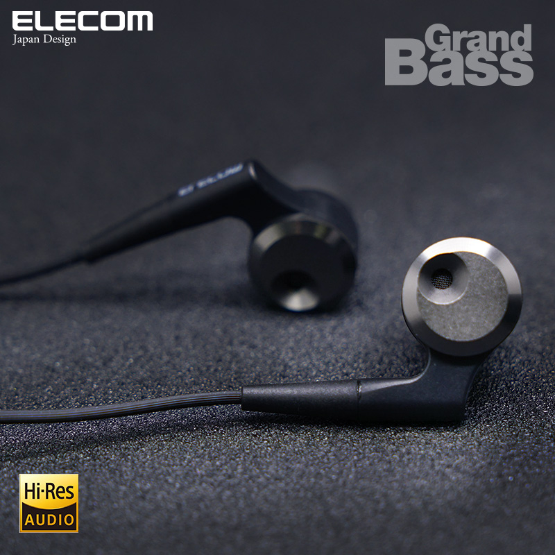 Tai nghe Hires ELECOM EHP-GBG1000MBK - Hàng Chính Hãng