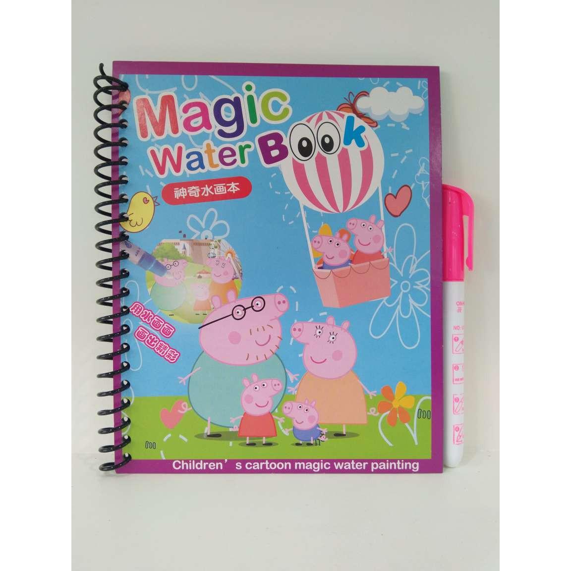 Sách tô màu Magic Water Drawing Book bút vẽ ma thuật 15x19cm