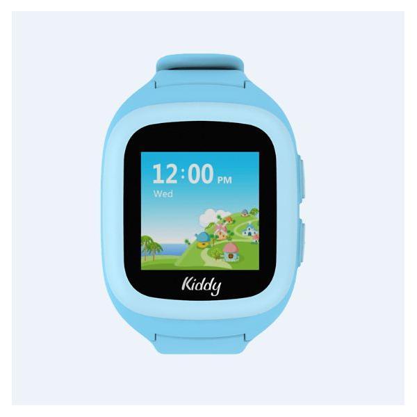 Đồng hồ định vị trẻ em Kiddy 2 - Chính Hãng Viettel