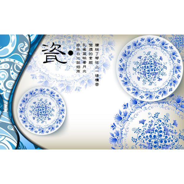 Decal Dán Tường - Tranh Bình Hoa - T3M--3361-copy