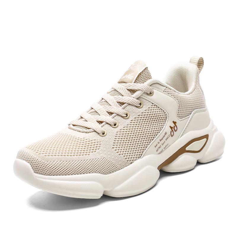 Giày bóng rổ nam HML8