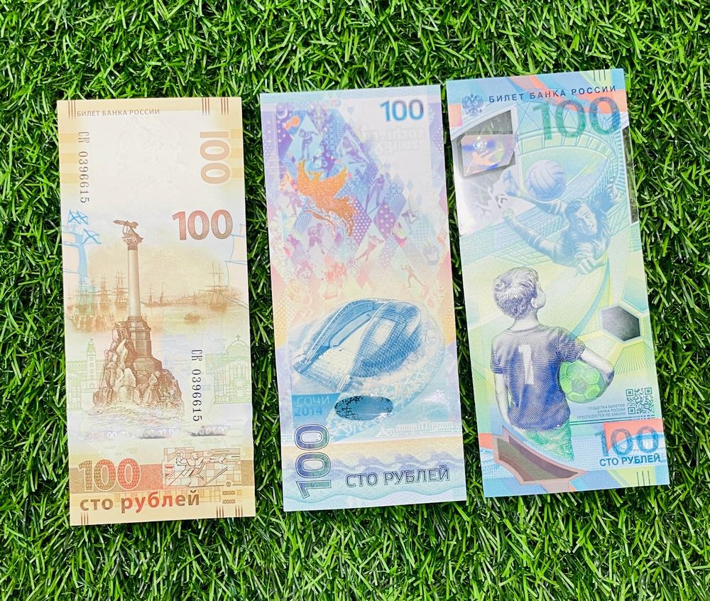 Combo 3 tờ tiền Nga 100 Rúp kỷ niệm Olympic và World Cup, mới 100%, tặng túi nilon bảo quản