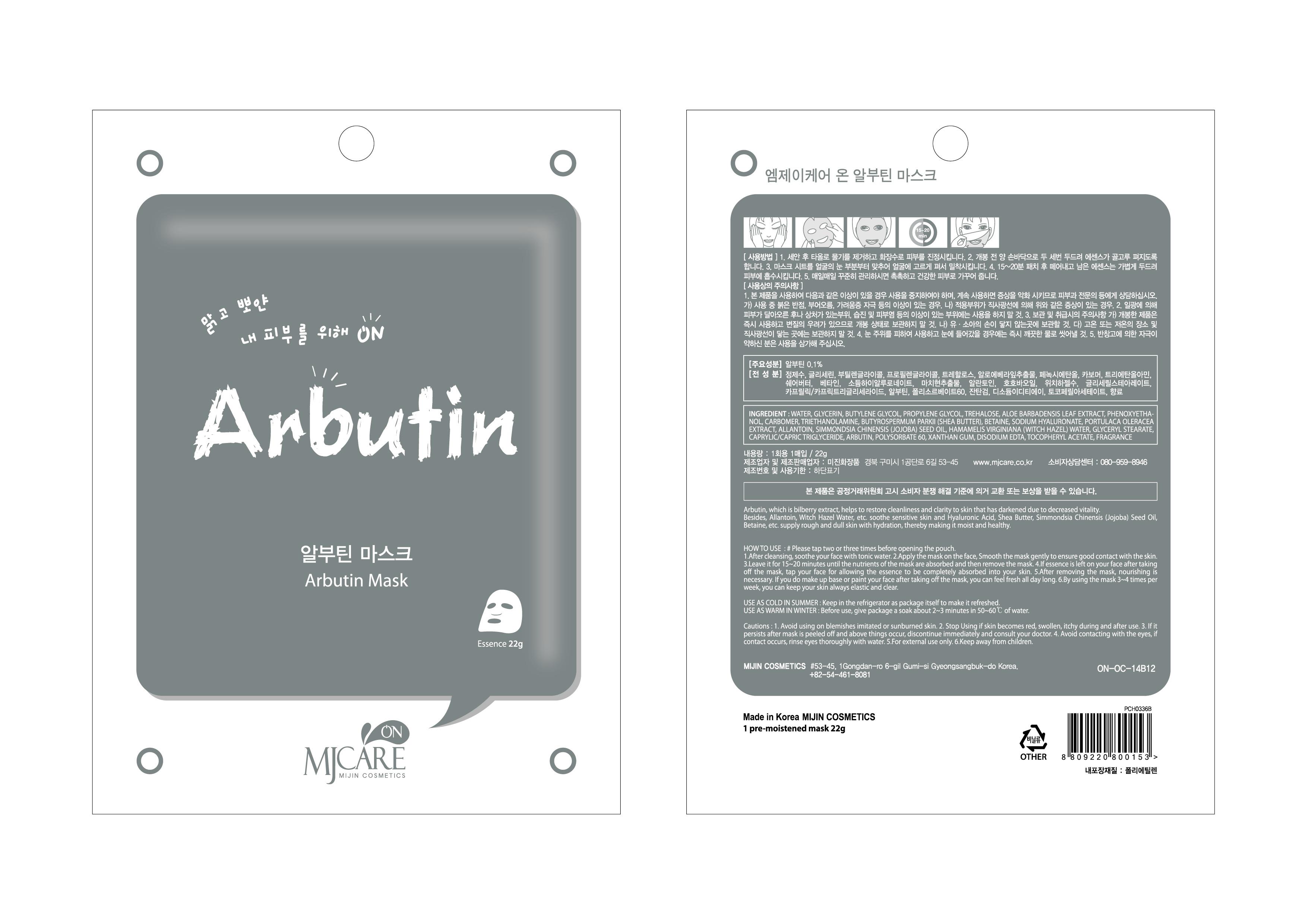 Mặt nạ MJCARE ON Arbutin chiết xuất Việt Quất - trắng da
