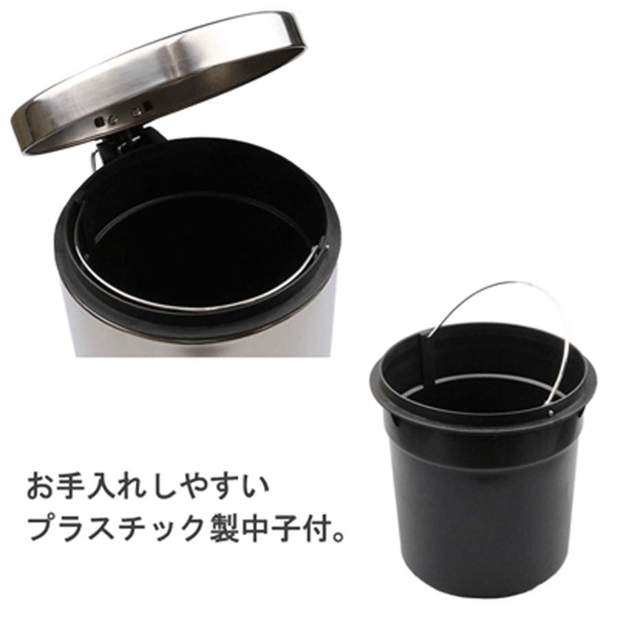 Bộ 3 thùng rác có nắp bằng inox - loại đạp chân, thể tích 5L Nội địa Nhật Bản