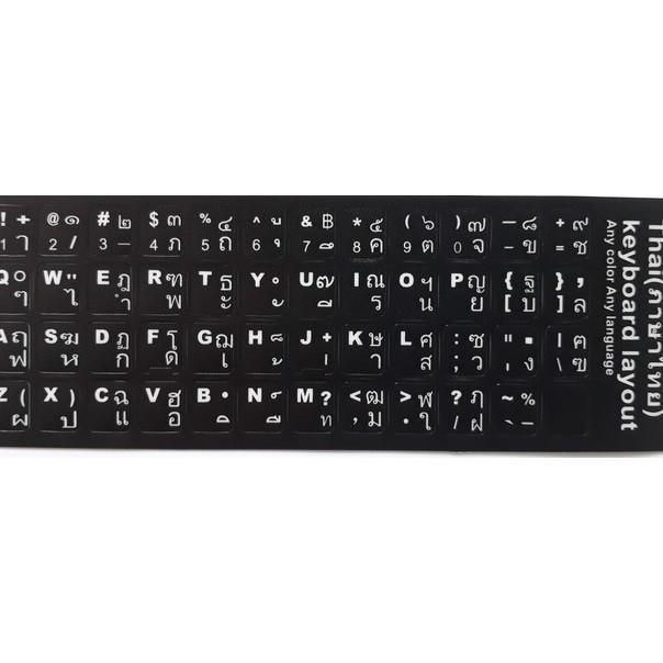 Miếng dán bàn phím tiếng Thái