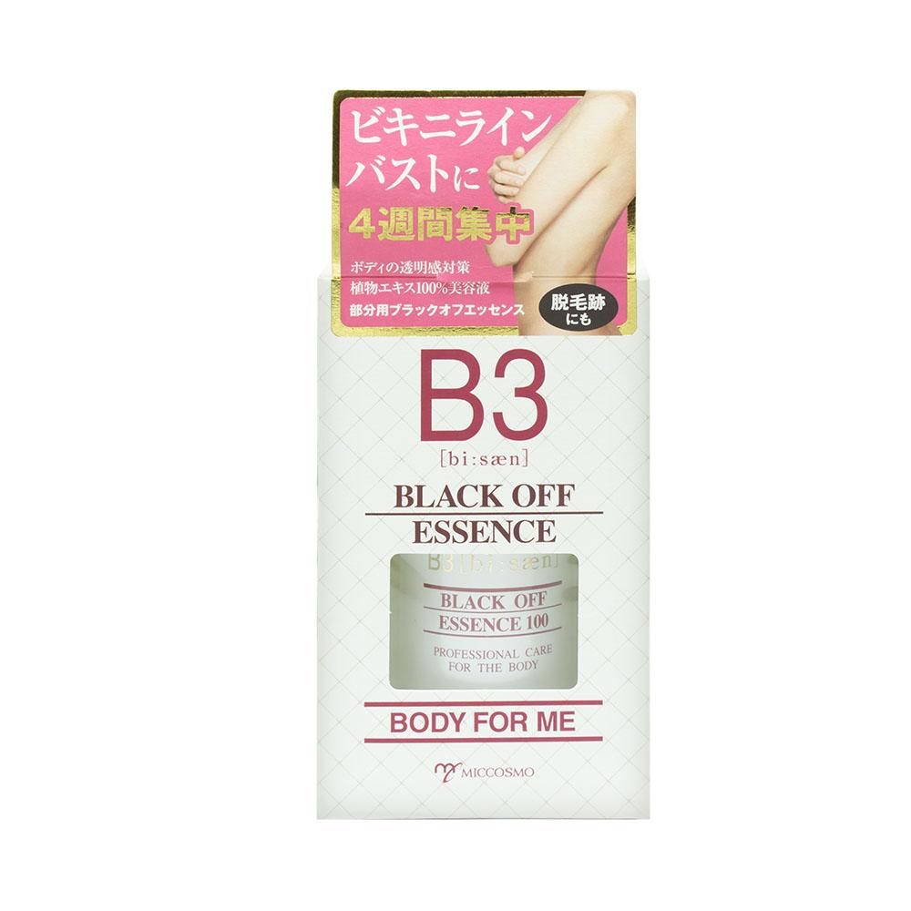 Kem Làm Hồng Nhũ Hoa Và Loại Bỏ Sạm Thâm Đen Vùng Nách B3 Black Off Essence 100 Từ Nhật Bản Hũ 40Ml
