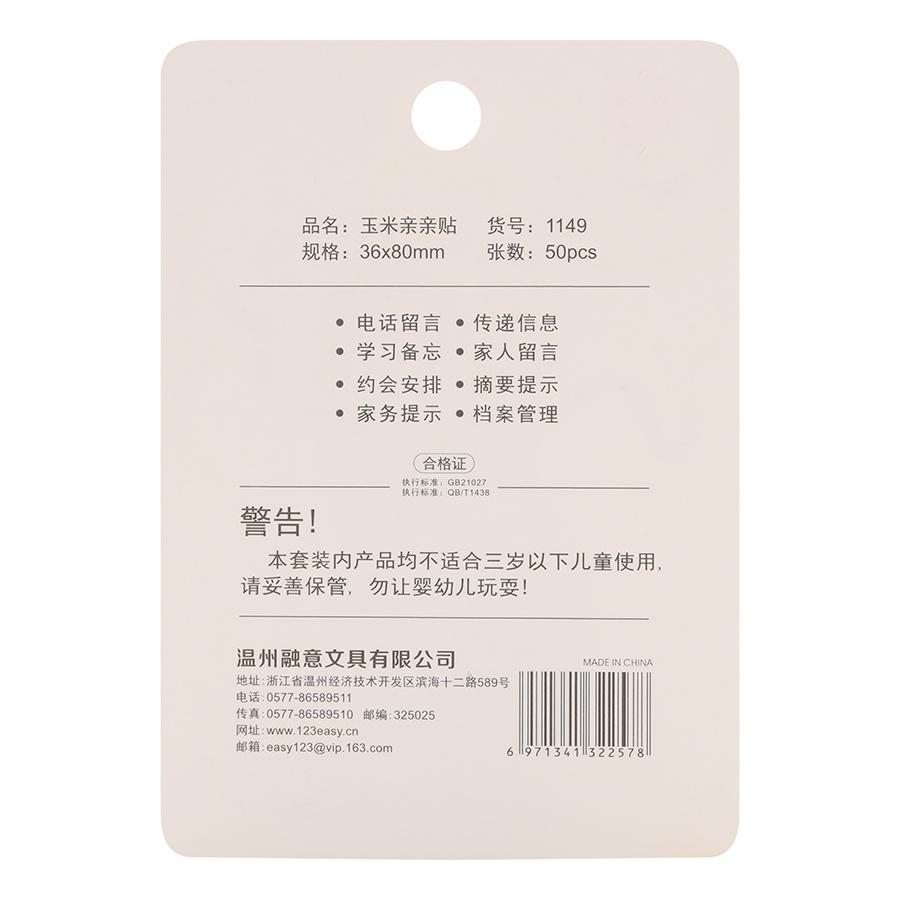 Lốc 4 Xấp Giấy Note No.1149 - Kiểu Hình Rau Củ